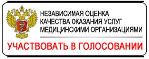 banner-2